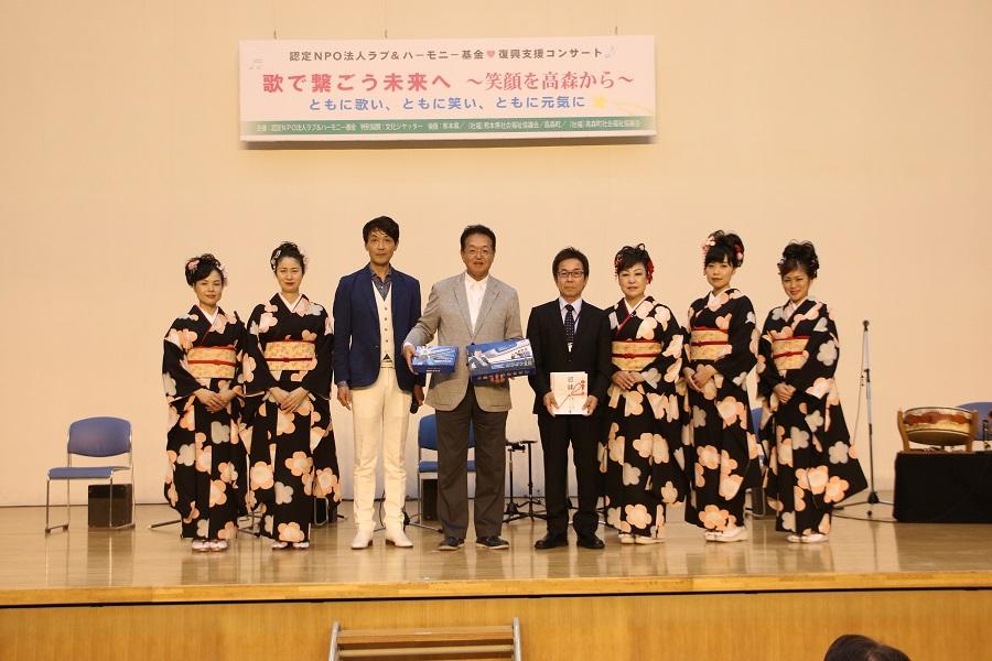 出平尾昌晃プロデュース 復興支援・福祉コンサート